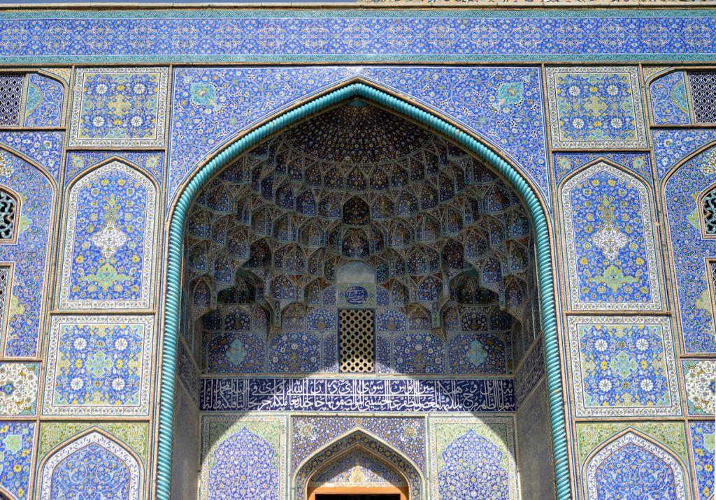 Puerta de la mezquita de Luftallah. Isfahan