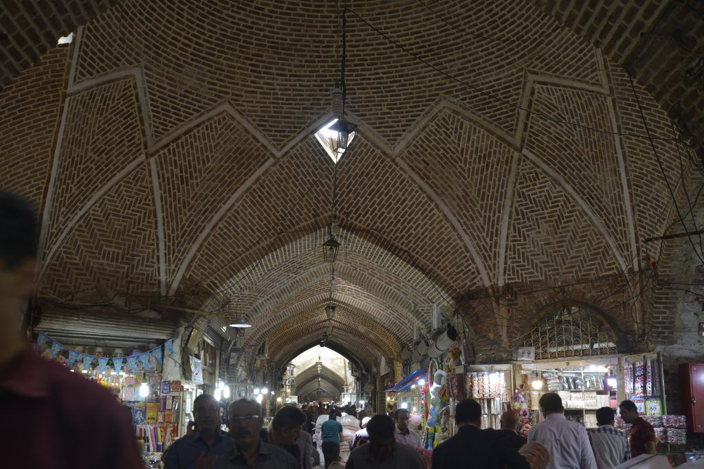 Comercio Iran
