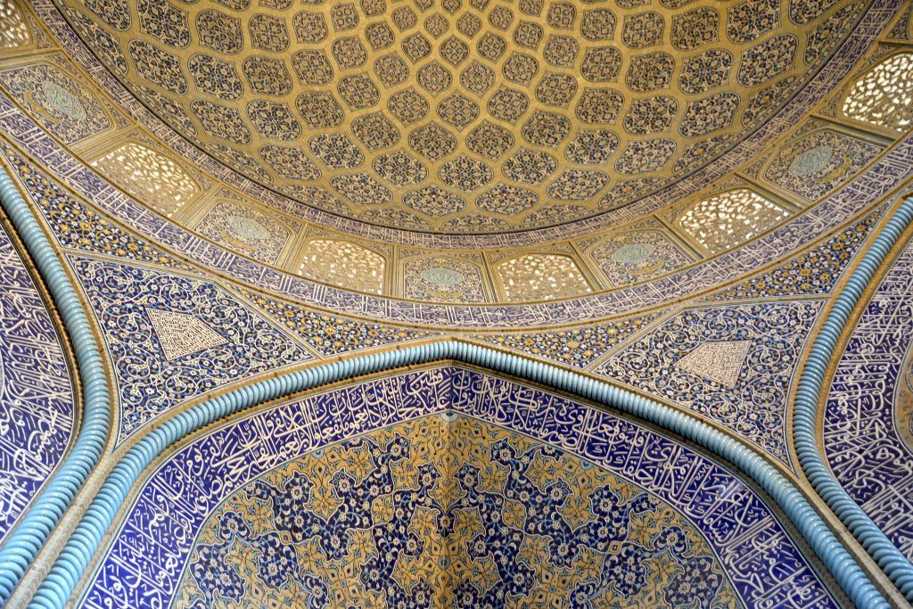 Interior mezquita Luftallah. Isfahan
